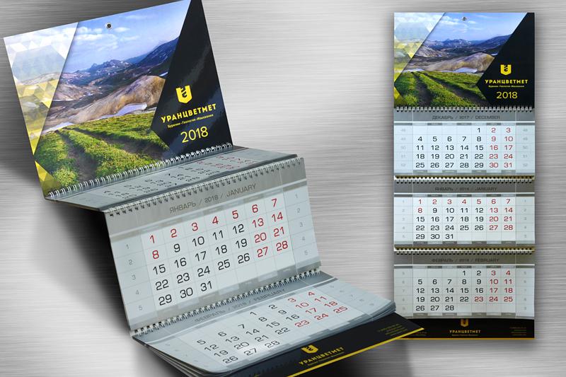 одностраничный календарь с фото москва информация обо
